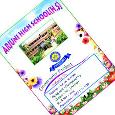 School Cover Page Design School Front Page Design With Flower New_look Psd