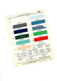 1955 Buick Color Chip Paint Sample Chart Brochure 7 99