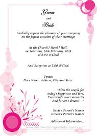 create a wedding invitation online online wedding invitation sample examples of wedding invitation