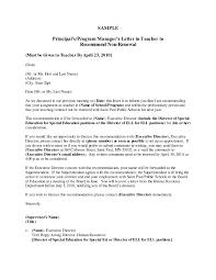 Sample Letter Of Recommendation For A Teacher Position Example Letter Of Reference Teacher Valid Sample Re Mendation New