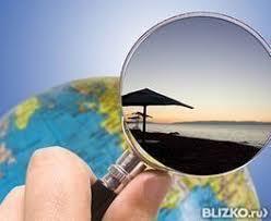 Дипломная работа по специальности Туризм от компании disser  Дипломная работа по специальности Туризм