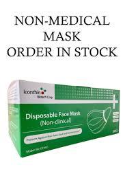 <b>Disposable Non</b>-<b>Medical</b> Face Mask (<b>50pcs</b>/box)