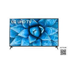 Buy LG UHD TV 70