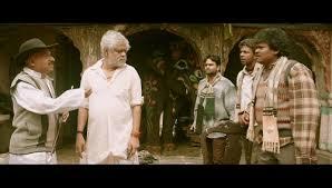 Download Plain Memes of Sanjay Misra [Actor]