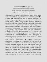 Numerology Books In Marathi Pdf Numerology In Marathi Pdf