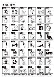 イラスト素材 Print Shop Elements