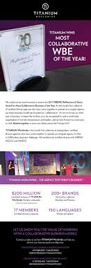 titanium wins most collaborative business of the year at wbenc articles