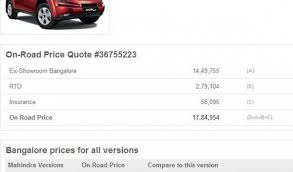 Car Price Quotes Car Price Quotes Endearing Car Price Quotes Adorable Car Price 20