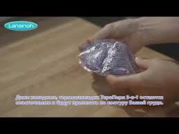 <b>Термонакладки для груди</b> TheraPearl 3 в 1 Lansinoh - YouTube