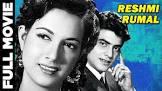 Shakila Reshmi Rumal Movie