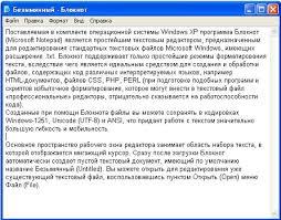 Дипломная работа word ru word 2007