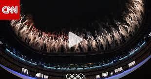 شاهد.. حفل الألعاب النارية في افتتاح أولمبياد طوكيو - CNN Arabic