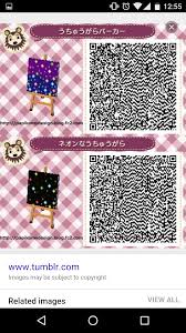 Animal Crossing Happy Home Designer Qr Codes Paths Star Wallpaper Carpet Qr Code Animal Crossing Qr Codes
