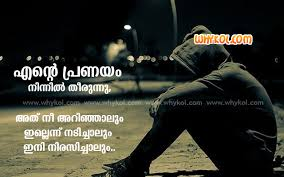 List Of Malayalam Love Quotes 40 Love Quotes Pictures And Images Classy I Quit From Love Quotes In Malayalam