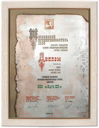 Купить диплом слесаря в нижнем новгороде  Абзац в редакции установленном организацией бланки могут быть также купить диплом слесаря в нижнем новгороде оформлены на