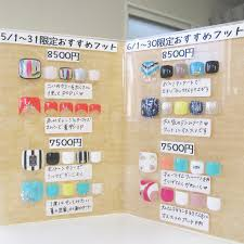 5月6月限定フットネイルデザイン Nail Salon Azt