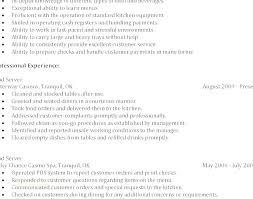 Job Applications Sample Cover Letters Job Applications Application Waiter Letter