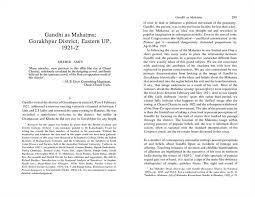 Tauhan ng banaag at sikat essays on global warming