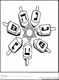 Small Picture Free Printable Hanukkah Coloring Pages For Kids Best Of Dreidel