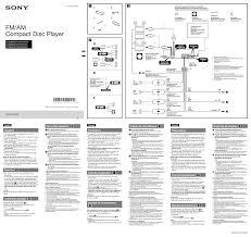 sony car stereo cdx gt21w wiring diagram inside gt110 chunyan me Sony Stereo Wiring Diagram old fashioned sony cdx gt575up metra kit wiring diagram festooning for gt110