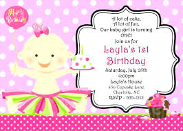 Free Online Party Invitations With Rsvp Birthday Invitation Maker Free Design Your Own Hday Invitations