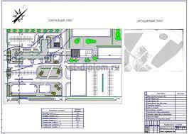 Дипломный проект ПГС крупнопанельный многоэтажный жилой дом 6 Генплан