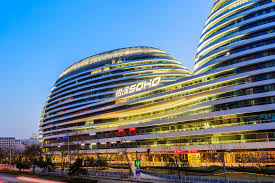famous modern architecture. Download Beijing Famous Modern Architecture Galaxy SOHO Night View ,in China Editorial Photography - Image