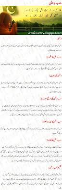 media essay topics in urdu online writing lab order custom essay online essay writing urdu polio essay polio essay aqua ip polio essay essay on polio can you polio essayessay on
