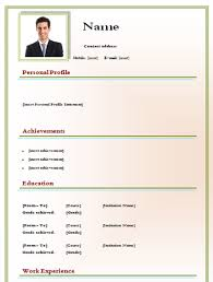 download cv download cv template green style simple for free picture 2 pages