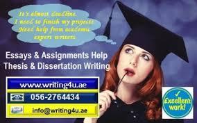 optima kiropraktikk short essay on my aim in life in english my ambition in life english essays