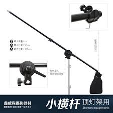 small studio lighting. adearstudio studio arm small flash light softbox rack cross cd50china mainland lighting d