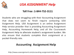 accounting assignment help online  accounting assignment help