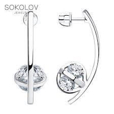 <b>Серьги SOKOLOV из</b> серебра с фианитами - купить недорого в ...