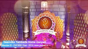 saanvika tambade home ganpati decoration video ideas www