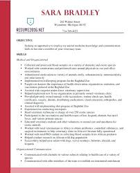 Resume For Veterinary Assistant High School Grad Resume Sample