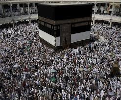 「1990, Mecca pilgrims fell down killing 1426」の画像検索結果
