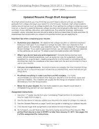 Barista Resume Objective Sample Job And Template Description In