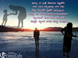 New Mother Quotes In Telugu J 705 Kavithalulinescafecom