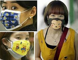 Decorative Surgical Masks Christine Yeh's Taiwan Fulbright Blog 100 41