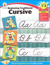 Beginning Traditional Cursive 020608 Details Rainbow