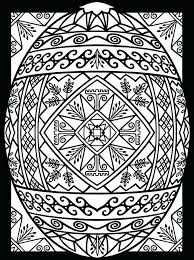 Magnificient Easter Coloring Pages Printable Free X0107 Attractive