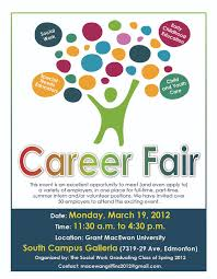 career poster chatorioles career fair poster mar 2012