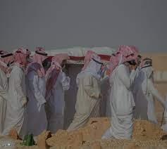 جريدة الرياض | جموع غفيرة تشيع الإعلامي ناصر البراق