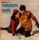 Dev Anand Banarasi Babu Movie