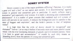 brilliant ideas of dowry essay in form com brilliant ideas of dowry essay about letter