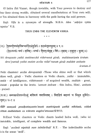 sri anandatirtha bhagavadpadacarya viracitam rg bhasyam sri  sri anandatirtha bhagavadpadacarya viracitam rg bhasyam sri madhvacarya s commentary on the first forty suktams of the rg veda sanskrit text