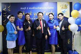 รพ.ธนบุรี2 จัดเลี้ยงขอบคุณตัวแทนประกันชีวิตที่ไว้วางใจให้ดูแลลูกค้าคนพิเศษ