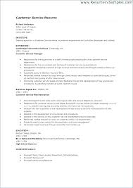 skills of customer service representative skills and abilities on a resume resume skills examples customer