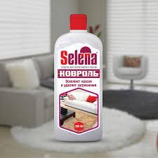 """<b>Средство</b> """"<b>Selena</b>. <b>Ковроль</b>"""" для чистки ковров и мягкой мебели ..."""