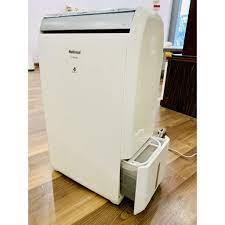 Máy hút ẩm, sấy quần áo National F-YHC100 nội địa Nhật (hàng tuyển chọn)  chính hãng 3,450,000đ